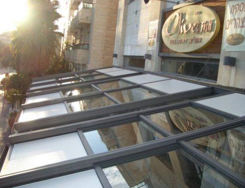 גגות הזזה למסעדות באזורי עישון